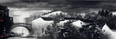 The Misty Night, Wanan 23cm x 69cm