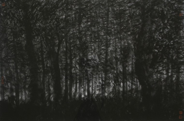 The Woods 11 46cm x 68cm